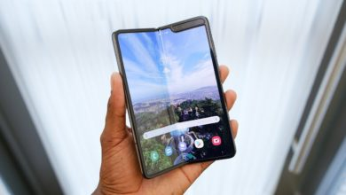 Photo of The New Galaxy Fold may be cheaper than you expect