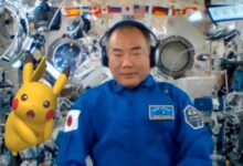 Photo of Pokémon Company celebrated New Year with a surprise from space