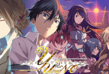 Photo of Anime Kono Yo no Hate will have a Blu-ray BOX