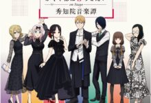 Photo of Kaguya-sama: Love is War reveals promo video for upcoming OVA