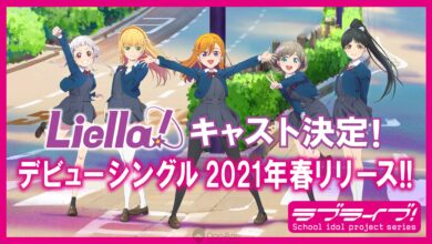 Photo of Love Live! Superstar!! reveals his first promo video