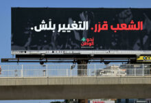 Photo of Two years after protests, Lebanon activists set sights on vote